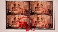 Por primera vez en la historia de la filatelia nacional, la belleza y calidad estética de la pintura rupestre de Baja California Sur aparece en un timbre postal: venados, borregos […]
