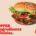 Como parte de su compromiso por adoptar la comida real en sus restaurantes, y tras años de intenso trabajo, hoy, Burger King se enorgullece en anunciar en México que ha […]