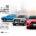 La marca automotriz JAC se une a la lista de las 50 principales marcas de origen chino con alcance mundial en el estudio anual realizado en conjunto por Kantar, consultora […]