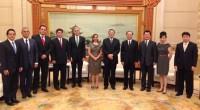 Tras la gira de gira de trabajo efectuada en China por parte de la secretaria de Turismo de México, Claudia Ruiz Massieu, indicó que tras diversas reuniones de trabajo se […]