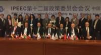 """Durante la 12a Reunión del Comité Político (Po-Co, en inglés) de la Alianza Internacional para la Cooperación en Eficiencia Energética (IPEEC, por sus siglas en inglés)"""", en la ciudad […]"""