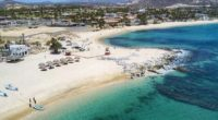 Con instalación de filtros sanitarios y de vigilancia en los accesos a las playas, el cierre del Mirador Costa Azul, la aplicación de diversos protocolos en la infraestructura hotelera […]