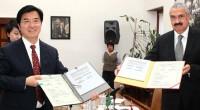 Con el objetivo de fortalecer el intercambio académico y estudiantil, se llevó a cabo una reunión de trabajo entre el viceministro de Educación de la República Popular China, Du Yubo, […]