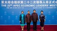 """El Presidente Enrique Peña Nieto de viaje en China habló de la transformación de México y de """"un horizonte optimista"""", para inversiones. Insistió en que inviertan. El gobierno chino en […]"""