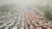 La medición de manera confiable de la calidad del aire es el primer paso para evaluar y minimizar los posibles impactos de la contaminación del aire en la población y […]