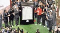 Toluca, Méx.- La presidenta municipal de Toluca, Martha Hilda González Calderón, encabezó la ceremonia de promulgación del Bando Municipal 2013, que tiene por objeto establecer las bases para el desarrollo […]