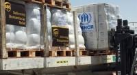 Se informó que la Fundación UPS, anunció una donación de más de 500 mil dólares para asistir a Ecuador en su recuperación, tras el devastador terremoto ocurrido el pasado 16 […]