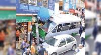 * Transporte peligroso * Programa de calor humano * Alta inseguridad en BJ * EL TRANSPORTE público en el DF es peligroso para los usuarios, principalmente en microbuses y taxis, […]