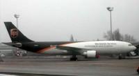 En días pasados se presentaron los nuevos cambios de la flota de aviones Boeing 767 de la empresa UPS en done se han incorporado dispositivos de punta alar, o winglets, […]