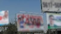 """""""El problema de la saturación de anuncios publicitarios en el paisaje y mobiliario urbano ya viene de años atrás y conforme pasa el tiempo la contaminación visual se hace más […]"""