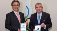 El Comité Olímpico Internacional (COI) y la empresa Bridgestone Corporation anunciaron un acuerdo de colaboración que convierte al mayor fabricante de neumáticos y productos de caucho del mundo, en el […]
