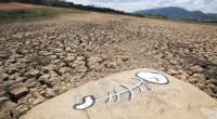 Diversos especialistas en temas ambientales insistieron en la necesidad de atender la crisis hídrica como un tema urgente y de interés para los diversos sectores: gobierno, iniciativa privada y sociedad. […]