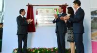 En el inicio del ciclo escolar 2015-2016 de la Universidad Autónoma del Estado de México (UAEM), el gobernador Eruviel Ávila Villegas entregó nuevas instalaciones de la Facultad de Economía y […]