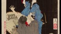 Con la muestra de más de 250 estampas del arte japonés de dibujo se creó la exposición Ukiyo-e, imágenes del mundo flotante que renueva la exposición de esta sobras en […]