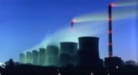 Ecoticias.- Las cuatro mayores economías de la UE (Alemania, Francia, Reino Unido e Italia) pidieron a la Unión Europea (UE) que fije un objetivo de reducción de las emisiones de […]