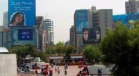El Gobierno de la Ciudad de México (CDMX), indica que existen mil 273 anuncios espectaculares en las azoteas de inmuebles, pero la realidad soslaya que existe una cifra igual o […]