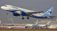 Se dio a conocer que la aerolínea Interjet cumplió nueve años de ser una alternativa en este tipo de transporte y tras este tiempo se ha vuelto la aerolínea líder […]