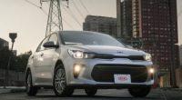 La empresa automotriz KIA Motors México reporta la venta de 7,503 unidades en septiembre, colocándose así en el sexto lugar de ventas a nivel nacional. La armadora coreana registra una […]