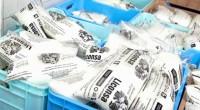 En la estrategia del gobierno federal para abatir el hambre y superar la pobreza extrema, Liconsa, empresa sectorizada de la Secretaría de Desarrollo Social (SEDESOL), juega un papel preponderante y […]