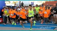 """El próximo 8 de febrero se realizará el """"Medio Maratón Los Cabos 2015"""", en Los Cabos, Baja California Sur, ello fue ratificado por el secretario de Turismo de dicha entidad, […]"""