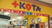 """En comunicado de prensa, la marca de tiendas de animales """"Maskota"""" informó que en ninguna de las tiendas de esta cadena se ha detectado maltrato animal, aseguró el presidente del […]"""
