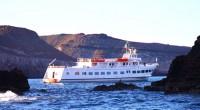 """Se llevó a cabo la presentación de los viajes de turismo sustentable que desarrollará la embarcación Pacific Monarch, primera en su tipo """"mini-cruise ship"""" con bandera mexicana que navegará en […]"""