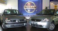 Nissan Mexicana anuncia el cierre de su año fiscal 2016 (periodo que comprende del 1 de abril de 2016 al 31 de marzo de 2017) con el establecimiento de un […]