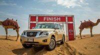 Nissan anunció un nuevo concepto que revolucionará la forma en la que el desempeño de los vehículos es evaluado en el desierto. Desert Camel Power, desarrollado por los ingenieros de […]