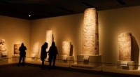 Por primera vez, el Museo Nacional de China, en Beijing, presentó una muestra mexicana. Se trató de Mayas, el lenguaje de la belleza, una cuidadosa selección de 238 piezas arqueológicas […]