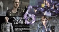 Esta semana ha sido muy importante para los fanáticos de la saga Residen Evil. Capcom ha anunciado la sexta parte con un llamativo avance vía el evento Captivate 2012: http://www.gametrailers.com/video/captivate-2012-resident-evil/728905 […]