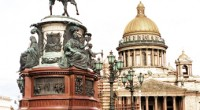 El nombre es holandés y significa Fortaleza de San Pedro, haciendo referencia al patrono San Pedro, también llamada Leningrado en honor a Lenin y Petrogrado (Ciudad de Pedro), fue fundada […]