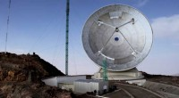 El Instituto Nacional de Astrofísica Óptica y Electrónica (INAOE) dio inicio esta semana al primer periodo de observaciones del Gran Telescopio Milimétrico (GTM), ubicado en Sierra Negra, Puebla, con el […]