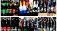 Se dio a conocer la realización de una nueva edición del Festival de la Cerveza MX, ello en el Deportivo SME Villa Coapa, del 5 al 7 de Mayo, con […]